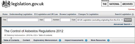 The Control of Asbestos Regulations 2012 is binding UK legislation